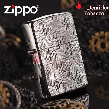 Zippo Armor Globes High Polished Chrome Çakmak